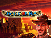 Автомат Book of Ra Deluxe дарит Бонусы