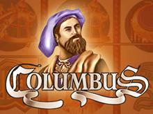 Игровой автомат на деньги Columbus
