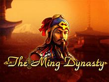 The Ming Dynasty казино игра на виртуальные деньги