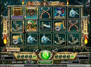 Казино на деньги Ghost Pirates