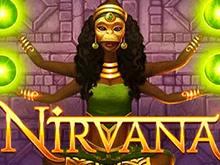 Слот Нирвана доступен всем в онлайн-казино