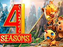 Играть онлайн в игровой автомат 4 Seasons в азартном казино